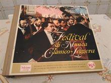 Cofanetto Festival di musica classico leggera